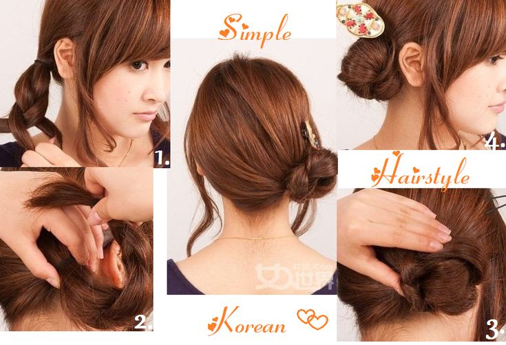 9 Easy Hairstyles For School: Best 25+ Kawaii Hairstyles Ideas On Pinterest
