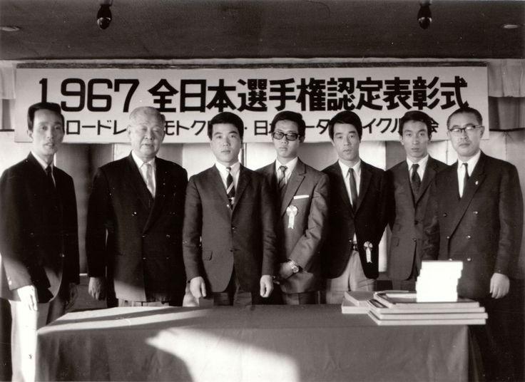 1967年MFJ全日本選手権認定ランキング表彰式  左からカワ販東京事務所の、下原氏次はMFJ会長の告野端午氏、そしてモトクロスチャンピオンの山本隆、次は確かロードで活躍した村上力、星野一義、歳森康師、そしてカワ販大井部長です、カワサキ集合でした。