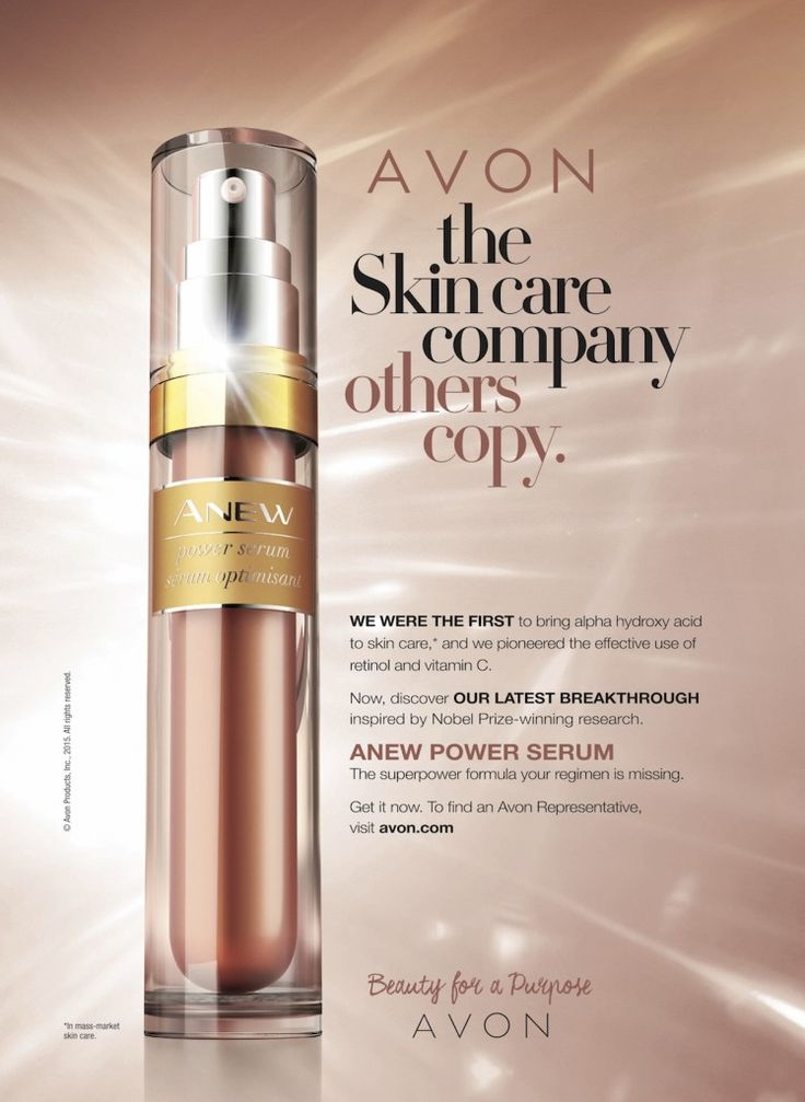 the history of avon products inc Shop avon's top-rated beauty products online explore avon's site full of your favorite products including cosmetics skin care jewelry and fragrances.