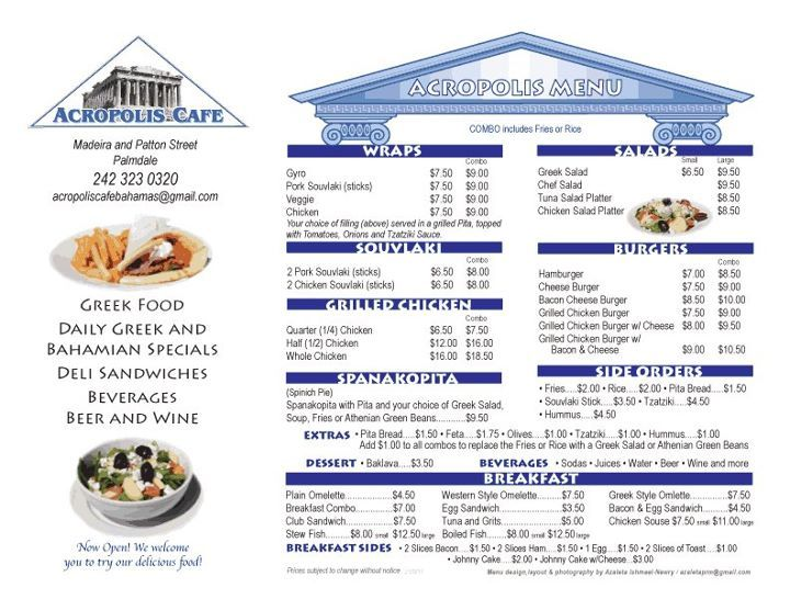 Check out the menu of the Acropolis Cafe! Great food and great people, go have a great breakfast ...