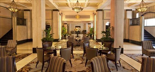 Jasmine Lounge at Fairmont Peace Hotel, Shanghai