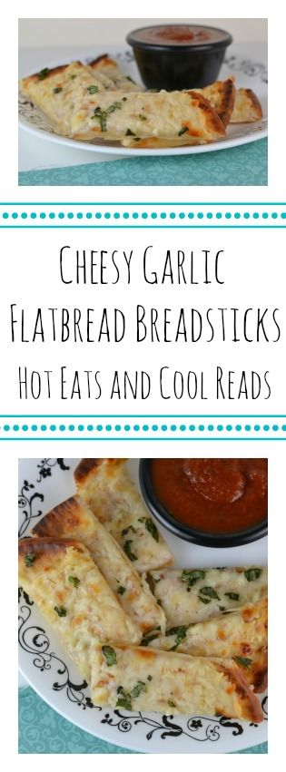 Garlicky, cheesy breadsticks that will satisfy any craving! Perfect as an appetizer or side, served with your favorite sauce! Cheesy Garlic Flatbread Breadsticks from Hot Eats and Cool Reads