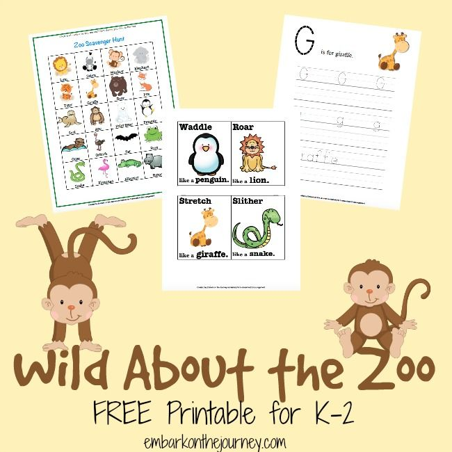 FREE Zoo-Themed Printable for grades K-2 | embarkonthejourney.com