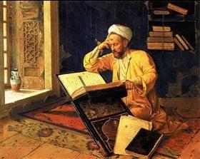 Theologist - Osman Hamdi