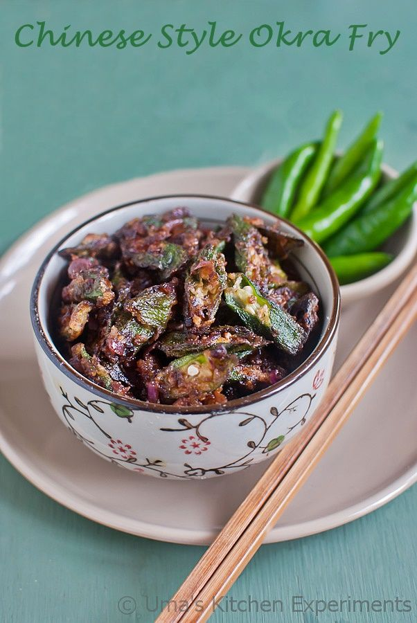 7 best chinese okra recipes images on pinterest chinese food my kitchen experiments chinese style okra fry forumfinder Images