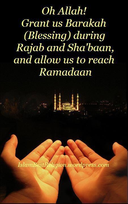 Image result for 27 rajab