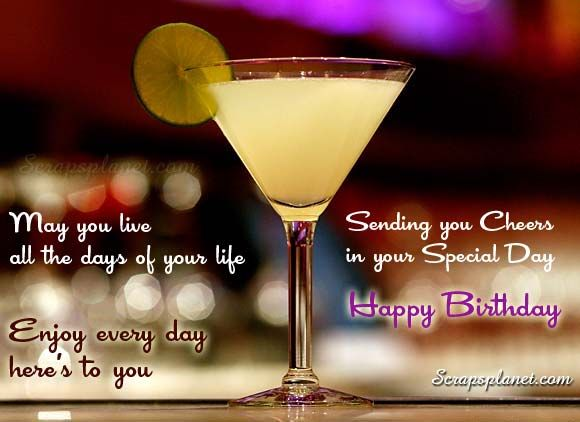 Happy Birthday Cards Birthday Cards Pinterest – Birthday Online Greetings