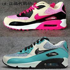 Nike ID Air Max 90 Hyperfuse (by @inwardlybe-represent)