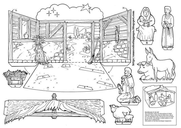 Nativity Diorama To Print Colour Cut And Glue From XMAS COLORING PAGES