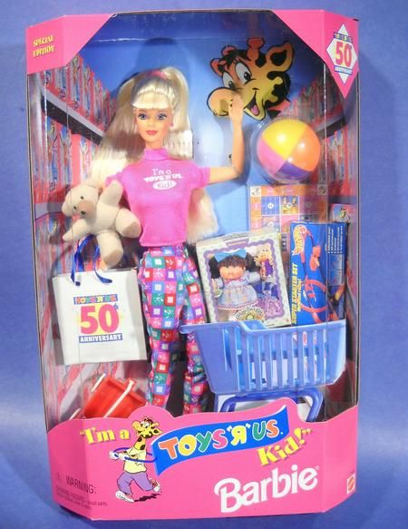 Cool Toys From Toys R Us : Best toys quot r us toy throwback images on pinterest