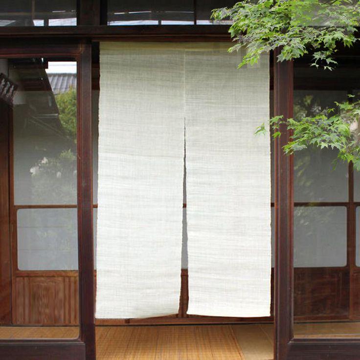 Le noren- Rideaux japonais blanc toile de de chanvre : Textiles et tapis par iriri