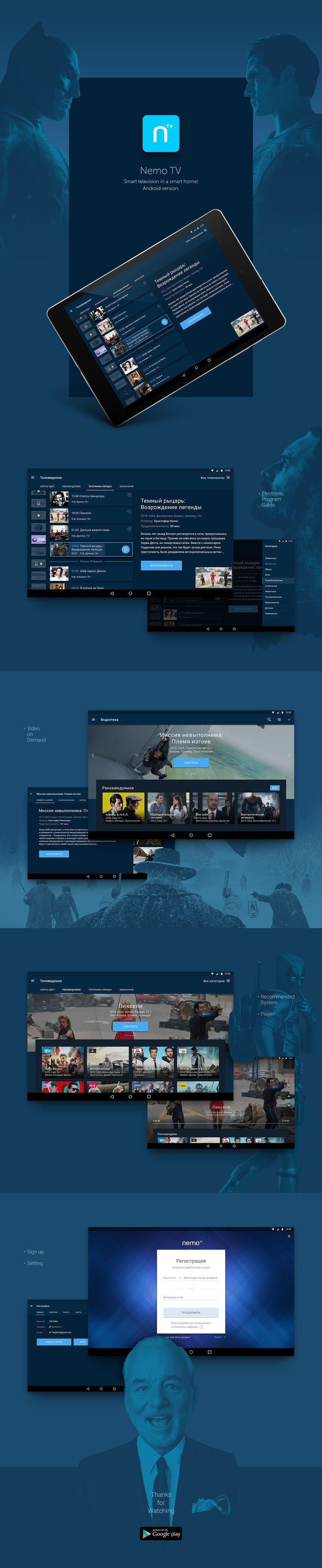 Nemo TV - online TV