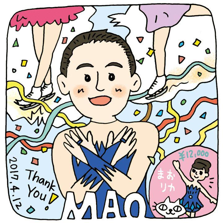 時事☆放談『浅田真央選手の引退とありがとう』 - Yoshiroo Hayahara Illustration