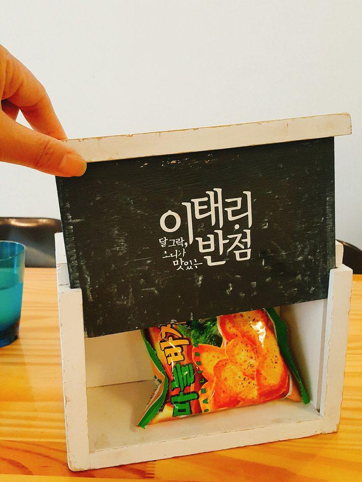 목가방 안엔~ ^^