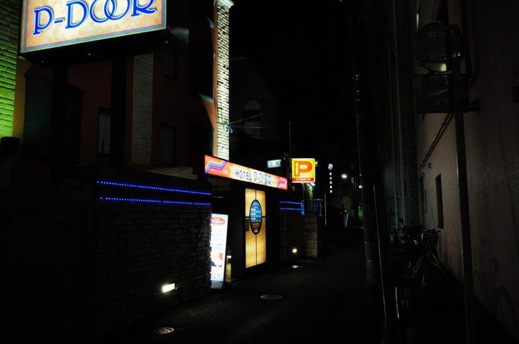 Zona de Love Hotels cerca de Uguisudani Situada muy cerca de la parada de Uguisudani (ver en el mapa) encontrarás una curiosa zona de Love Hotels. Funcionan por horas y son el destino de parejas japonesas que quieren darse una cita romántica. Es interesante de día, aunque es realmente de noche, con sus luces de neón salpicando las vías del tren, cuando tiene más encanto.