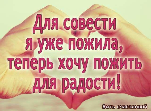 (57) Nadia Yarova