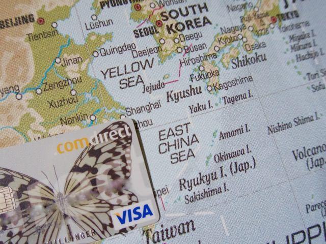 ✓ Die beste kostenlose Kreditkarte zum Reisen ist eine Kombination aus zwei…