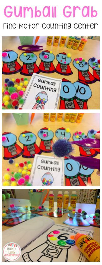 Common Core Math Centers: Counting & Cardinality   GUMBALL GRAB CENTER & FINE MOTOR SKILLS