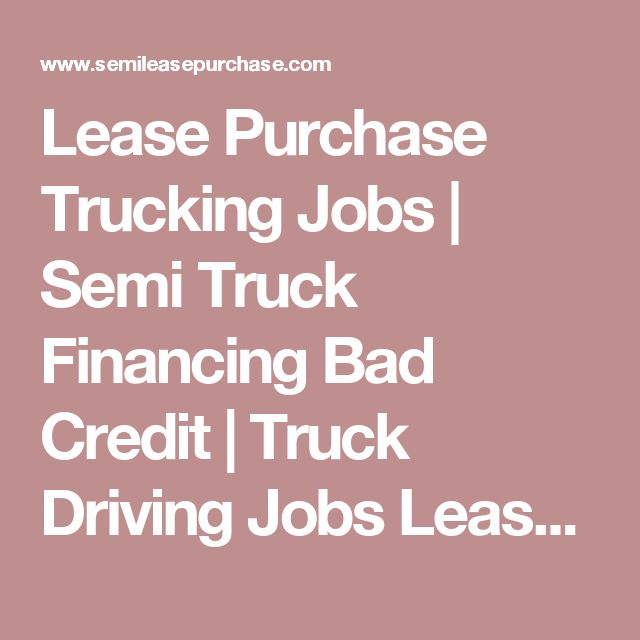 Lease Purchase Trucking Jobs | Semi Truck Financing Bad Credit | Truck Driving Jobs Lease Purchase | Semi Truck Leasing | Used Semi Trucks for Sale | Owner Operator Jobs | Student Driver Jobs | Semi-Lease Purchase