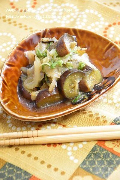 茄子の消費に。これからの季節の白菜や白ネギも一緒に、中華風に味付けしました。