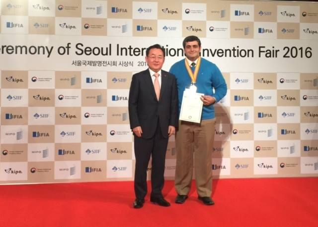 Seoul International Invention Fair 2016 (SIIF2016) | Photos
