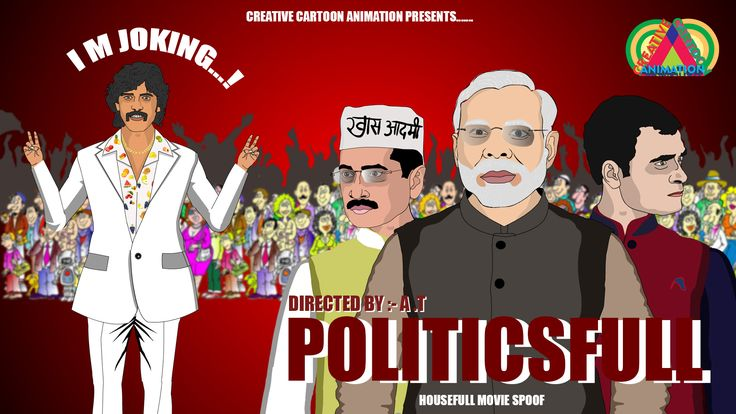 CCA - Creative Cartoon Animation are going to present very soon a POLITICAL BHAASAD in a single HOUSE, Plz like our page and subscribe our youtube channel