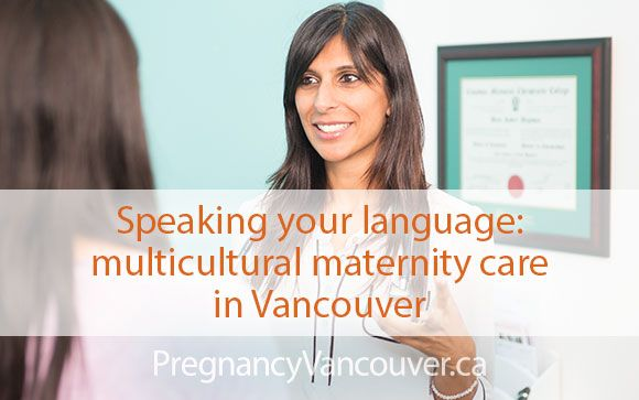 multicultural maternity care