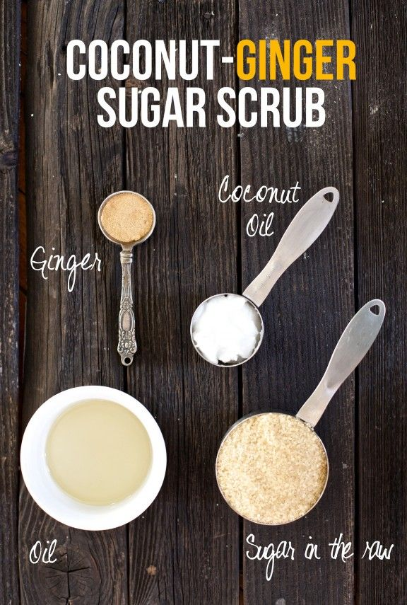 DIY Coconut Ginger Sugar Scub | www.gimmesomeoven.com/style