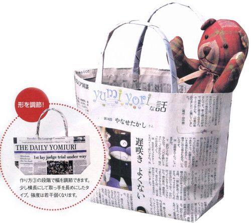 how to make a pouch with newspaper