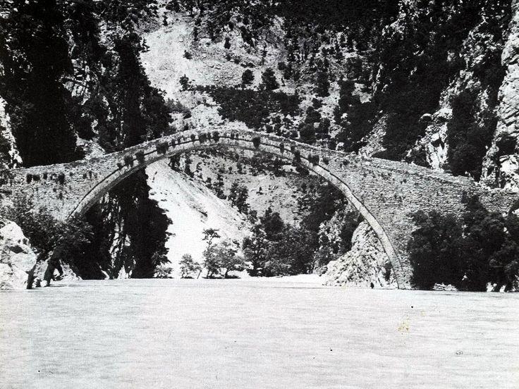 Νομός Άρτας - Πηγές - Γέφυρα Κοράκου - ποταμός Αχελώος