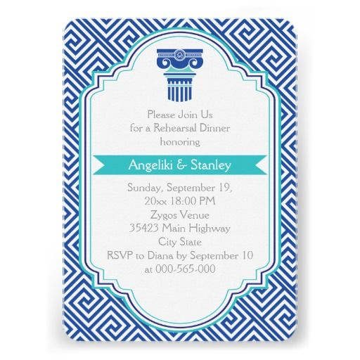 9 Best Images About Wedding Invitation On Pinterest