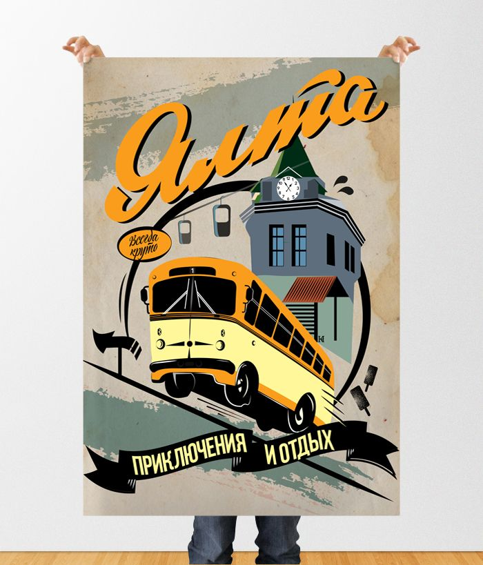 Yalta 2013 poster