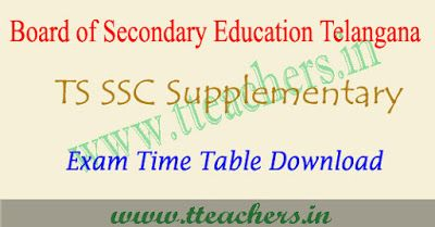 TS SSC Supply Time Table 2017 10th exam dates Telangana  : Directorate of Government examination Telangana  has released TS SSC Supply e...