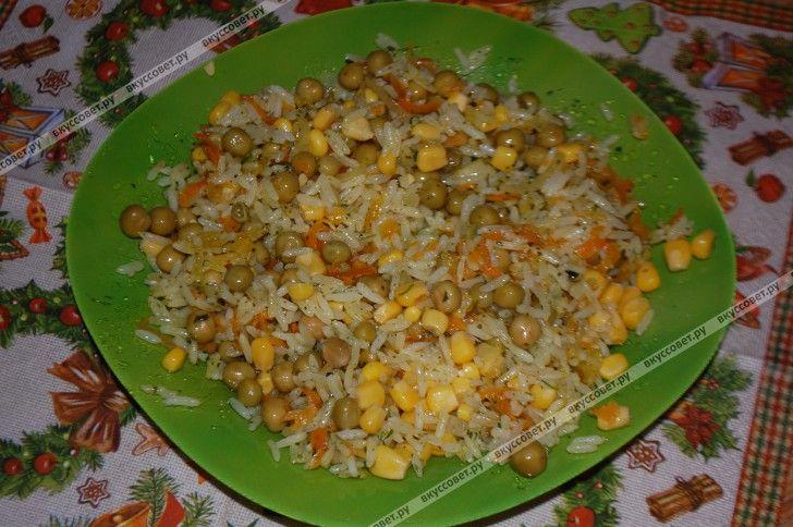 Рис с овощами, пошаговый рецепт с фото