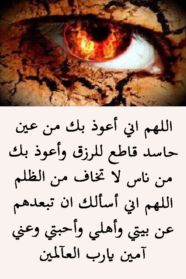 Pin By I Love You Iskander On Praise Allah ذكر الله Equations Math Movie Posters