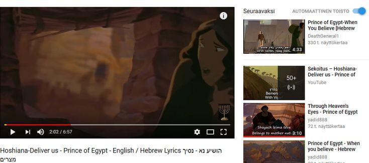 (22) Hoshiana-Deliver us - Prince of Egypt - English / Hebrew Lyrics הושיע נא - נסיך מצרים - YouTube