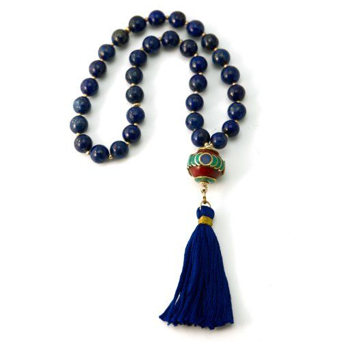 33 Lapis Muslim Prayer Beads with Nepalese Bead and Gold Filled Beads Silver Inches http://www.amazon.com/dp/B00BTKTEYI/ref=cm_sw_r_pi_dp_EIxUtb0VTXW4WNEG