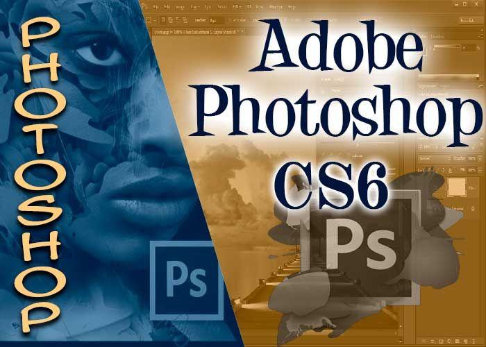 Adobe+Photoshop+CS6+13.0.1+Extended+Español+Multilenguaje