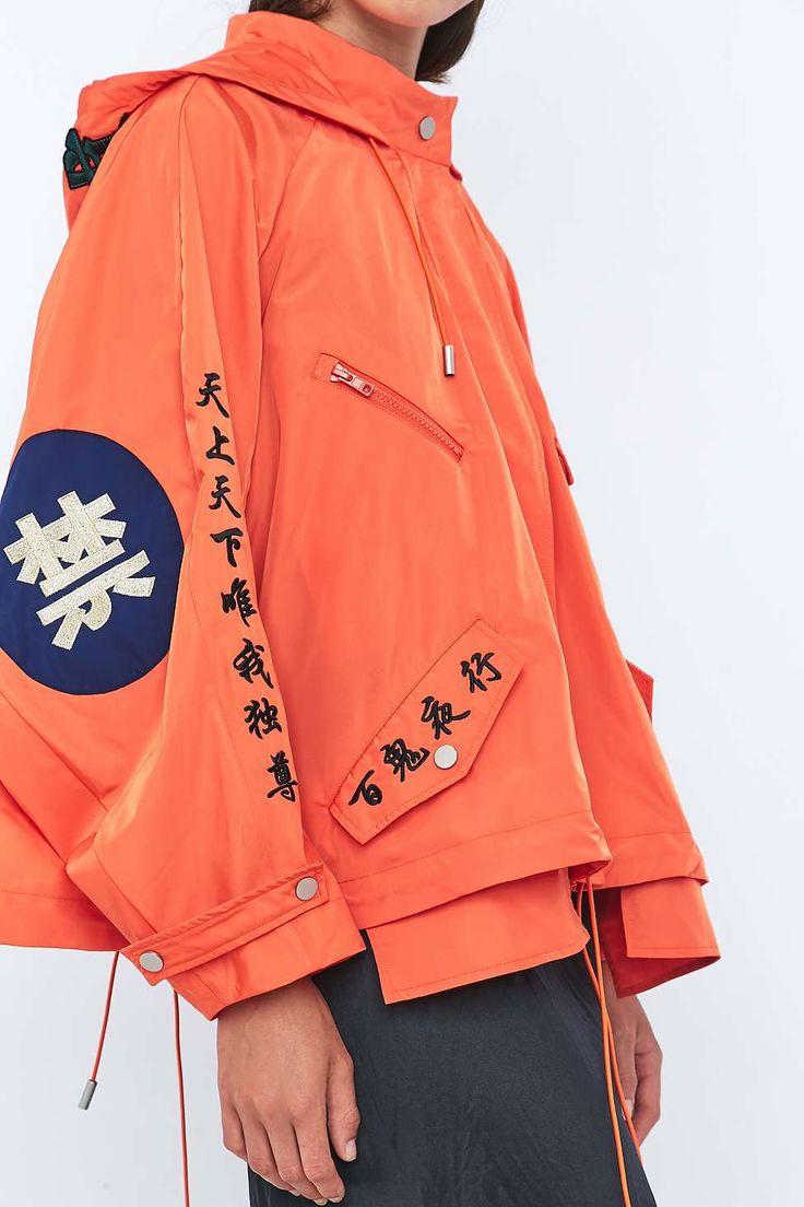 Angel Chen Embroidered Cropped Orange Windbreaker