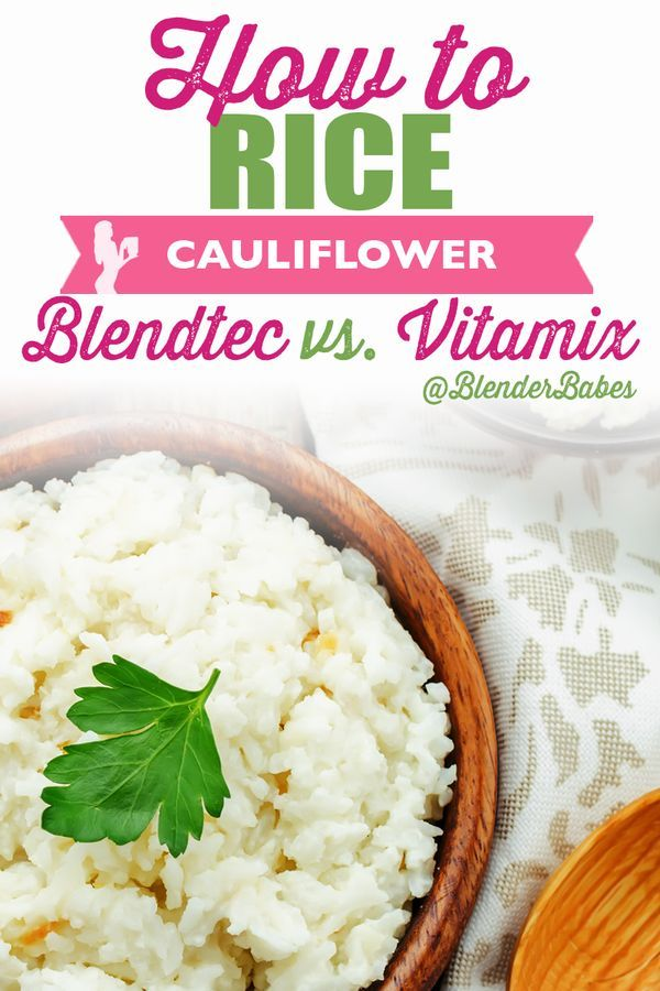 How to: Rice Cauliflower Recipe Vitamix vs Blendtec by Blender Babes | Healthy cauliflower rice straight from your Blendtec or Vitamix in just five easy steps.