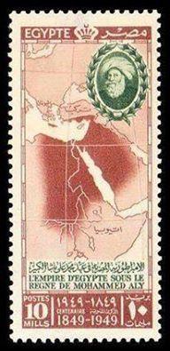 ⭐️طابع بريد يُبين حدود الإمبراطورية المصرية في عهد محمد علي باشا الكبير⭐️