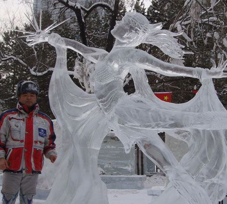 ... International Ice Sculpture Competition | HHonors Global Media Center