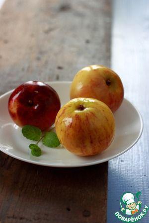 Яблоки моченые с корицей, чабрецом и мятой
