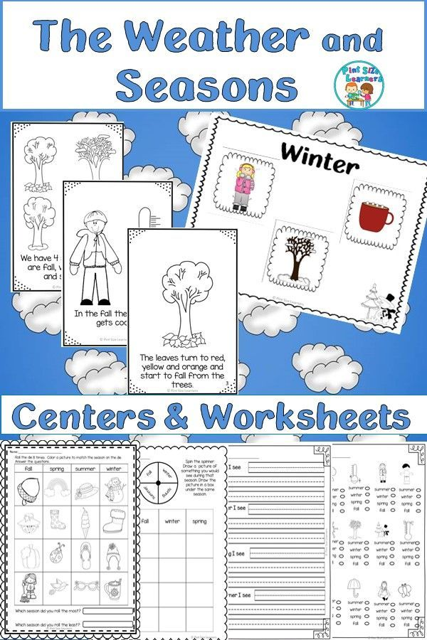 Weather and Seasons Unit | Ideas for Teaching - Teacher Pinning ...