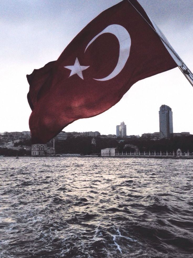 Manzaralı Türk Bayrakları | Türk Bayrakları