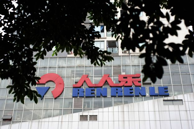 Renrenle Commercial Group Opens 41 Stores on JD.Com-Backed O2O Firm