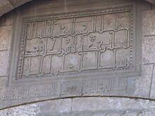 Adhan - Wikipedia, the free encyclopedia