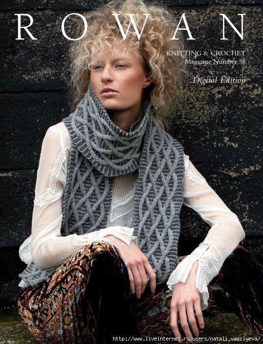 "Альбом ""Rowan №58 2015 Knitting & Crochet Magazine""/на русском/"
