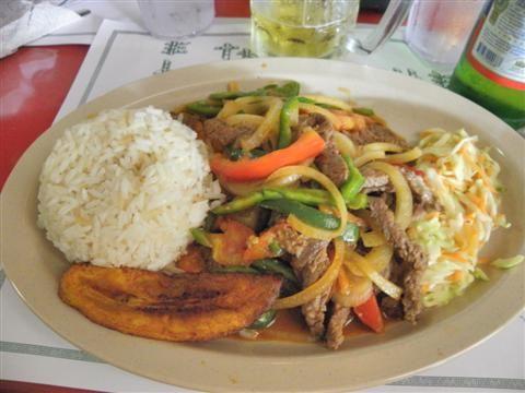 panamanian food