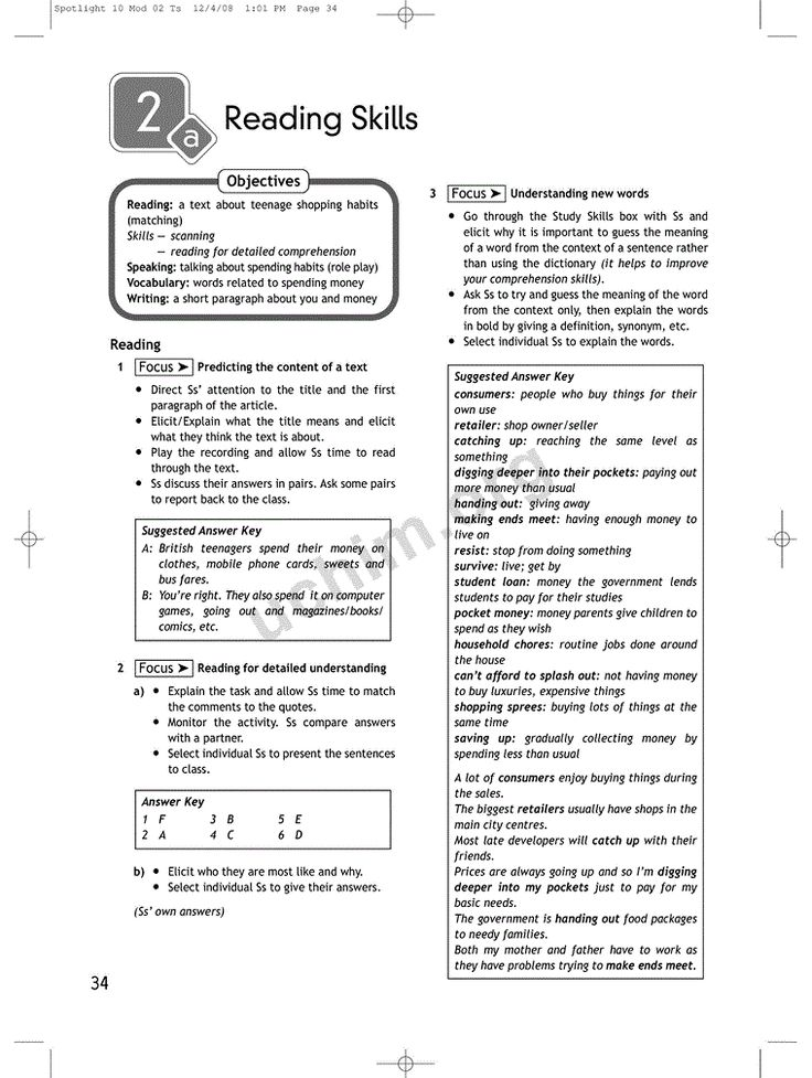 Сборник математика 6 класс федченко л я